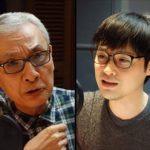 久米宏と荻上チキ 最近のニュース・ワイドショー報道を語る