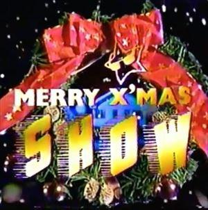 ジェーン・スー 伝説の番組『メリー・クリスマス・ショー』を語る
