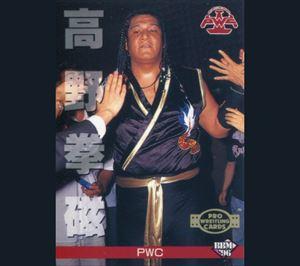 杉作J太郎 矢沢永吉『鎖を引きちぎれ』と高野拳磁を語る