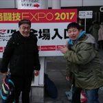 プチ鹿島 芸人・チャンス大城伝説を語る