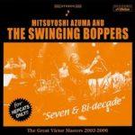 星野源選曲 吾妻光良&The Swinging Boppers『最後まで楽しもう』を語る