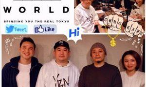DJ YANATAKEと対馬芳昭 世界のヒップホップの隆盛と日本の音楽鎖国を語る