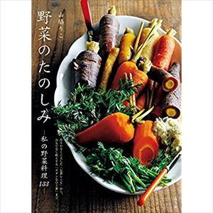 ハライチ岩井 野菜価格高騰の影響を語る