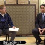 吉田豪と上柳昌彦 前川喜平インタビューを語る
