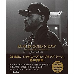 cherry chill will 写真集『RUFF, RUGGED-N-RAW』を語る