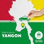 能町みね子 ミャンマーのタクシー配車アプリの便利さを語る