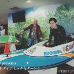 ハライチ岩井 江戸川ボートレース場を語る