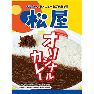 橋本吉史(橋P) 松屋の本格カレーの謎を語る