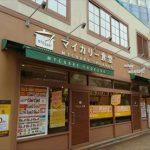 橋本吉史(橋P) 松屋カレー専門店 マイカリー食堂を語る