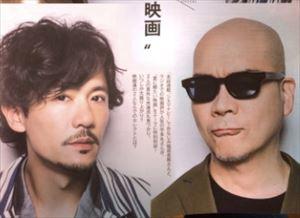 稲垣吾郎と宇多丸 銃と映画を語る