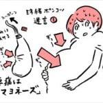赤江珠緒「陣痛はマヨネーズ」を語る