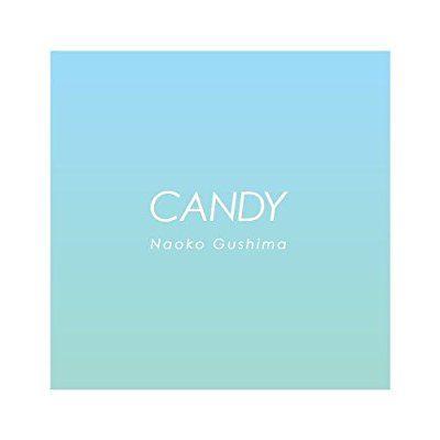 """松尾潔 具島直子『Candy (KC melts """"Miss G."""" Remix)』を語る"""