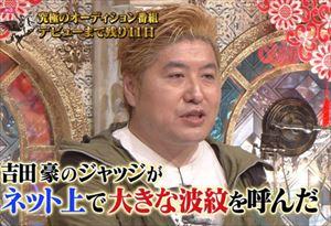 吉田豪と宇多丸 ラストアイドルと秋元康を語る
