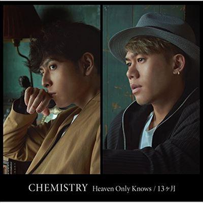 松尾潔 CHEMISTRY『Heaven Only Knows T-GROOVE Remix』を語る