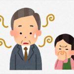 安住紳一郎 夏の高校野球観戦と球場の加齢臭を語る
