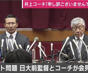 荻上チキ 日大アメフト部危険タックル問題 監督・コーチ緊急会見を語る