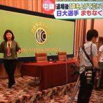 町山智浩 日大アメフト部危険タックル問題 選手記者会見を語る