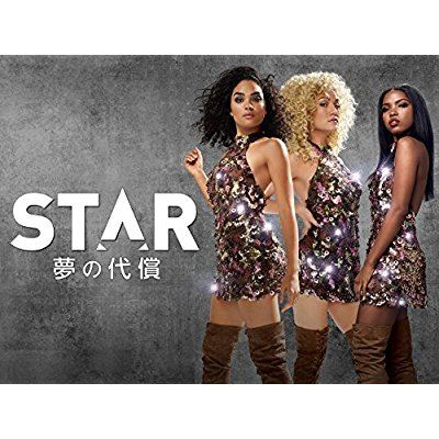 松尾潔 ドラマ『STAR 夢の代償』サントラ楽曲を語る