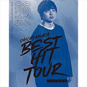 三浦大知と宇多丸『DAICHI MIURA BEST HIT TOUR in 日本武道館』を語る