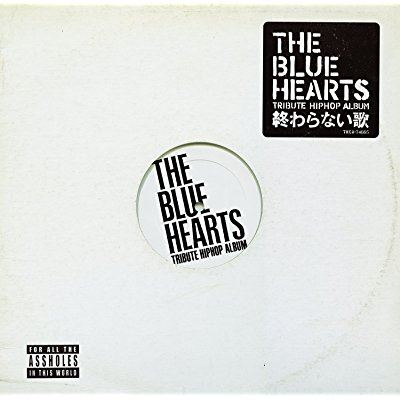PUNPEE ザ・ブルーハーツ・ヒップホップトリビュート『終わらない歌』を語る