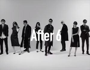 宇多丸と宇垣美里 RHYMESTER『After 6』MV撮影を語る