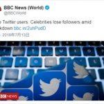 モーリー・ロバートソン Twitterの偽アカウント一斉削除を語る