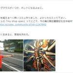 吉田豪『カメラを止めるな!』上田慎一郎監督の過去を語る