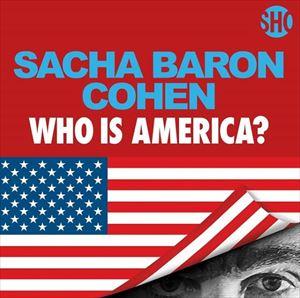 町山智浩 サシャ・バロン・コーエン『Who Is America?』を語る