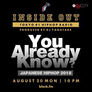 DJ YANATAKE 2018年夏の日本語ラップ・注目若手総まとめ