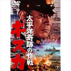 町山智浩『太平洋奇跡の作戦 キスカ』『血と砂』を語る