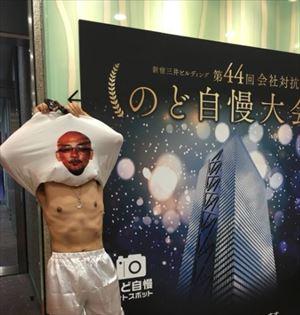 下井草秀 2018年新宿三井ビル会社対抗のど自慢決勝戦・現地レポート