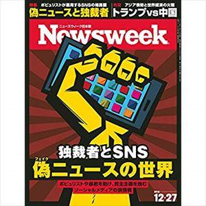モーリー・ロバートソン 日本の議員のSNSの脇の甘さを語る
