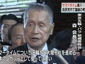 プチ鹿島 東京五輪・サマータイム導入を語る