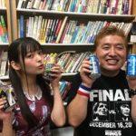 吉田豪 AbemaTV・矢沢永吉特番で飲んだビールが最高に美味しかった話