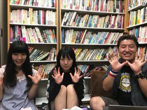 吉田豪 眉村ちあきと朝倉みずほの両親の教育方針を語る