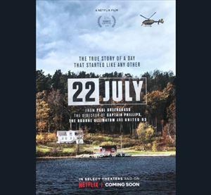 町山智浩 映画『22 July』を語る