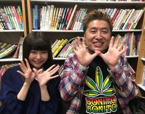 吉田豪と戦慄かなの 過酷な家庭環境とJKビジネス運営を語る