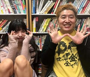吉田豪と西井万理那 生ハムと焼うどん活動休止までの経緯を語る