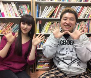 吉田豪 アーバンギャルドファンクラブ加入を語る