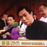ハライチ岩井 NHK『宝メシグランプリ』の審査を語る