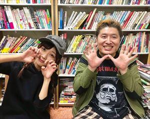 吉田豪と荻野可鈴 初対面の人に自分の職業を説明する面倒くささを語る