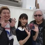 吉田豪と浜崎容子 上坂すみれとPANTAを語る