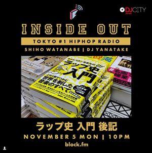 渡辺志保とDJ YANATAKE『ライムスター宇多丸の「ラップ史」入門』特集