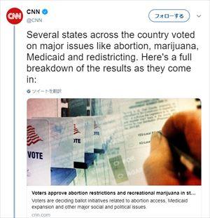 モーリー・ロバートソン アメリカの投票抑圧と大麻合法化を語る