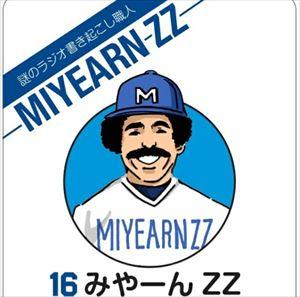 2018年 Miyearnzzlabo 人気記事トップ20