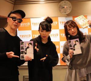 東村アキコと宇多丸 スマホ特化型漫画と漫画の未来を語る