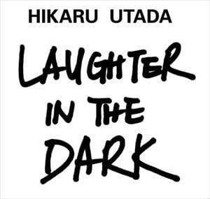 PUNPEE 宇多田ヒカル『Laughter in the Dark Tour 2018』を見に行った話