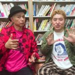 大槻ケンヂと吉田豪 モノノフ・勝谷誠彦を語る