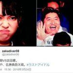 大槻ケンヂと吉田豪 ラストアイドルを語る