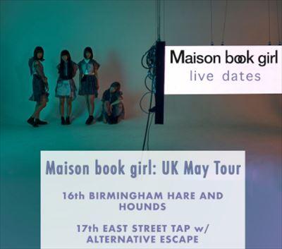 吉田豪とコショージメグミ Maison book girl海外展開を語る